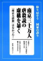 guidebook01.jpg