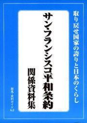 guidebook02.jpg