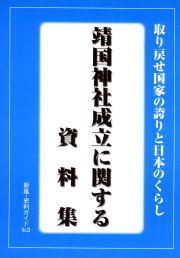 guidebook03.jpg