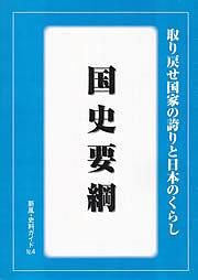 guidebook04.jpg