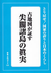 guidebook05.jpg